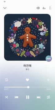 Samsung Music 포스터