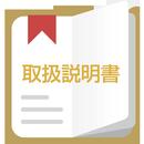 GALAXY Note 3(SCL22)取扱説明書 APK