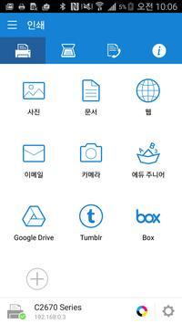 삼성 모바일 프린트 포스터