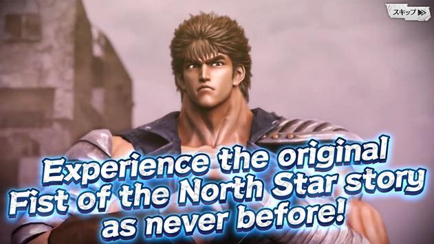 FIST OF THE NORTH STAR screenshot 11
