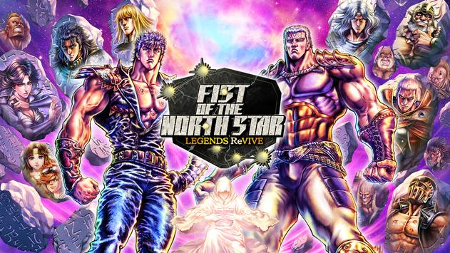 FIST OF THE NORTH STAR screenshot 7