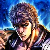 北斗の拳 LEGENDS ReVIVE(レジェンズリバイブ) icon