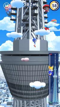 ソニック AT 東京2020オリンピック screenshot 20
