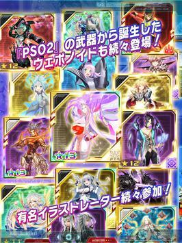 ファンタシースターオンライン2 es[本格アクションRPG] スクリーンショット 13
