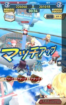 【新作RPG】ワンダーグラビティ ~ピノと重力使い~ スクリーンショット 11