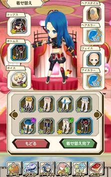 【新作RPG】ワンダーグラビティ ~ピノと重力使い~ スクリーンショット 4
