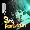 SHIN MEGAMI TENSEI Liberation D×2 أيقونة