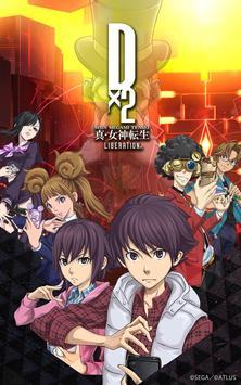 SHIN MEGAMI TENSEI Liberation D×2 poster