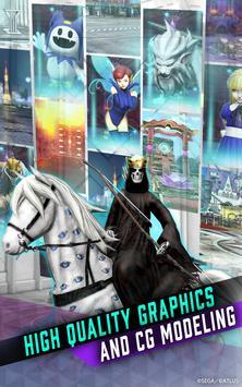SHIN MEGAMI TENSEI Liberation D×2 تصوير الشاشة 14