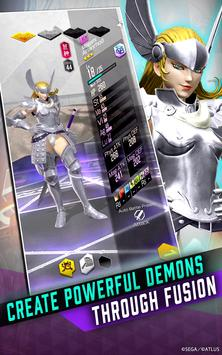 SHIN MEGAMI TENSEI Liberation D×2 تصوير الشاشة 3