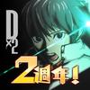 D×2 真・女神轉生 Liberation-icoon
