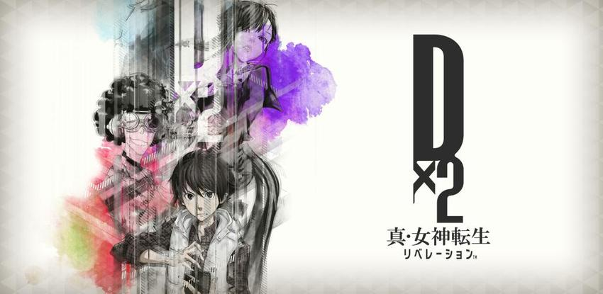 D×2 真・女神転生 リベレーション【RPG】 APK