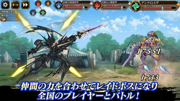 イドラ screenshot 2