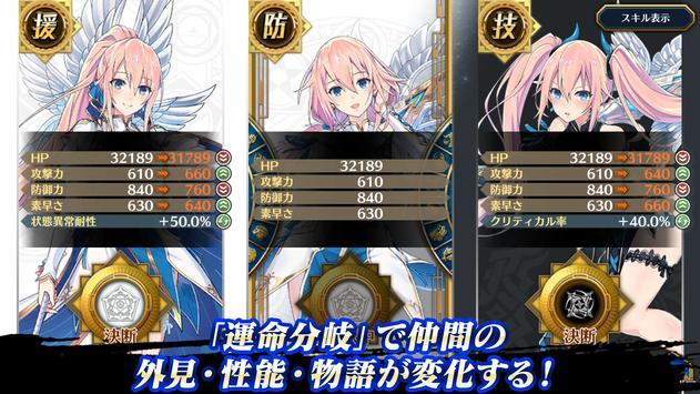 イドラ screenshot 3