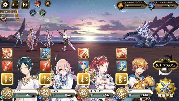 イドラ screenshot 4