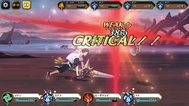 イドラ screenshot 5