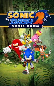 Sonic Dash 2: Sonic Boom screenshot 6