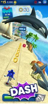 Sonic Dash - Endless Running & Racing Game ảnh chụp màn hình 1