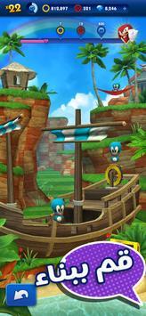 Sonic Dash - لعبة الجري تصوير الشاشة 4
