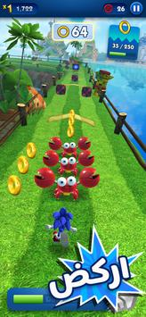 Sonic Dash - لعبة الجري الملصق