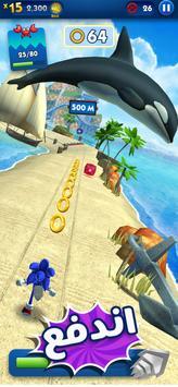 Sonic Dash - لعبة الجري تصوير الشاشة 6