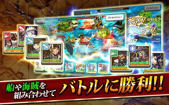 戦の海賊ー海賊船ゲーム×簡単戦略シュミレーションゲームー スクリーンショット 4