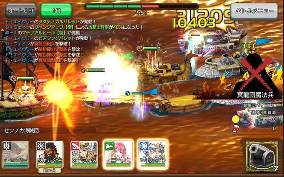 戦の海賊ー海賊船ゲーム×簡単戦略シュミレーションゲームー スクリーンショット 7