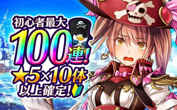 戦の海賊ー海賊船ゲーム×簡単戦略シュミレーションゲームー スクリーンショット 16