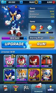 Sonic Forces screenshot 3