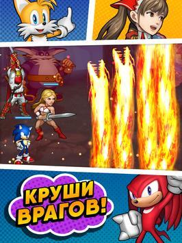 SEGA Heroes скриншот 12