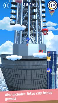 SONIC AT THE OLYMPIC GAMES – TOKYO2020 screenshot 13