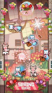 Cat Jump screenshot 8