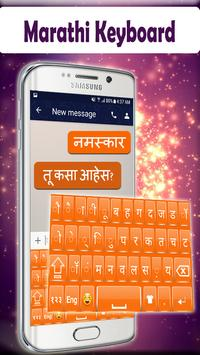 193875e6745 Marathi Keyboard 2020 for Android - APK Download