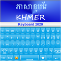 Khmer Keyboard 2020: Khmer Language Keyboard