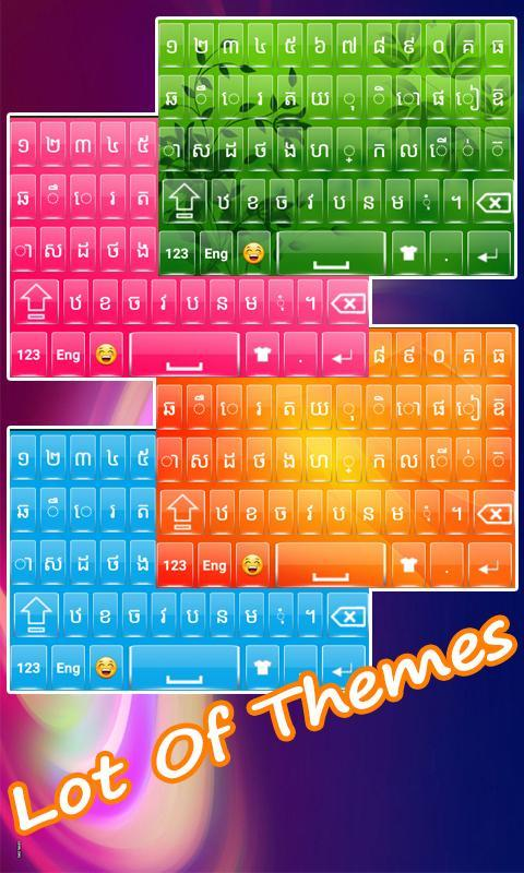 Khmer Keyboard : Khmer Unicode Keyboard for Android - APK Download