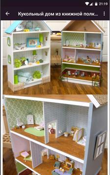 Дом для кукол своими руками - кукольный домик screenshot 2
