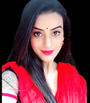 Selfie With Akshara Singh screenshot 4