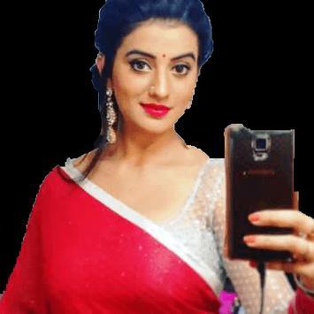 Selfie With Akshara Singh screenshot 5
