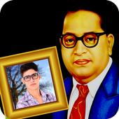 Bhim Rao Ambedkar Photo Frames Background Changer icon