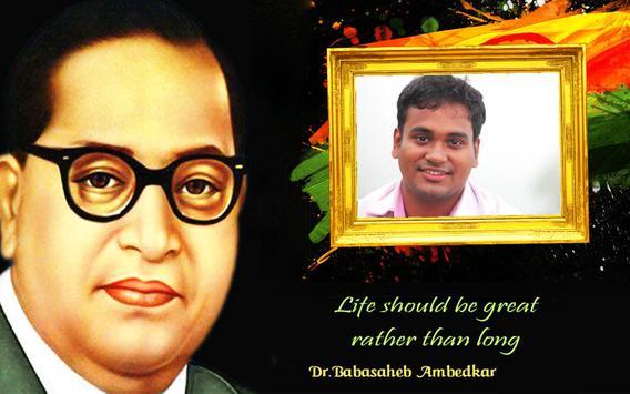 Bhim Rao Ambedkar Photo Frames Background Changer screenshot 5