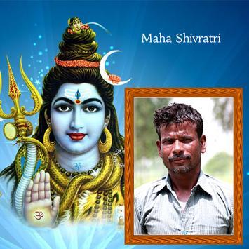 Maha Shivaratri Instant DP Maker 2019 screenshot 13