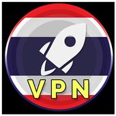 Thailand VPN - Free Unlimited VPN Proxy icon