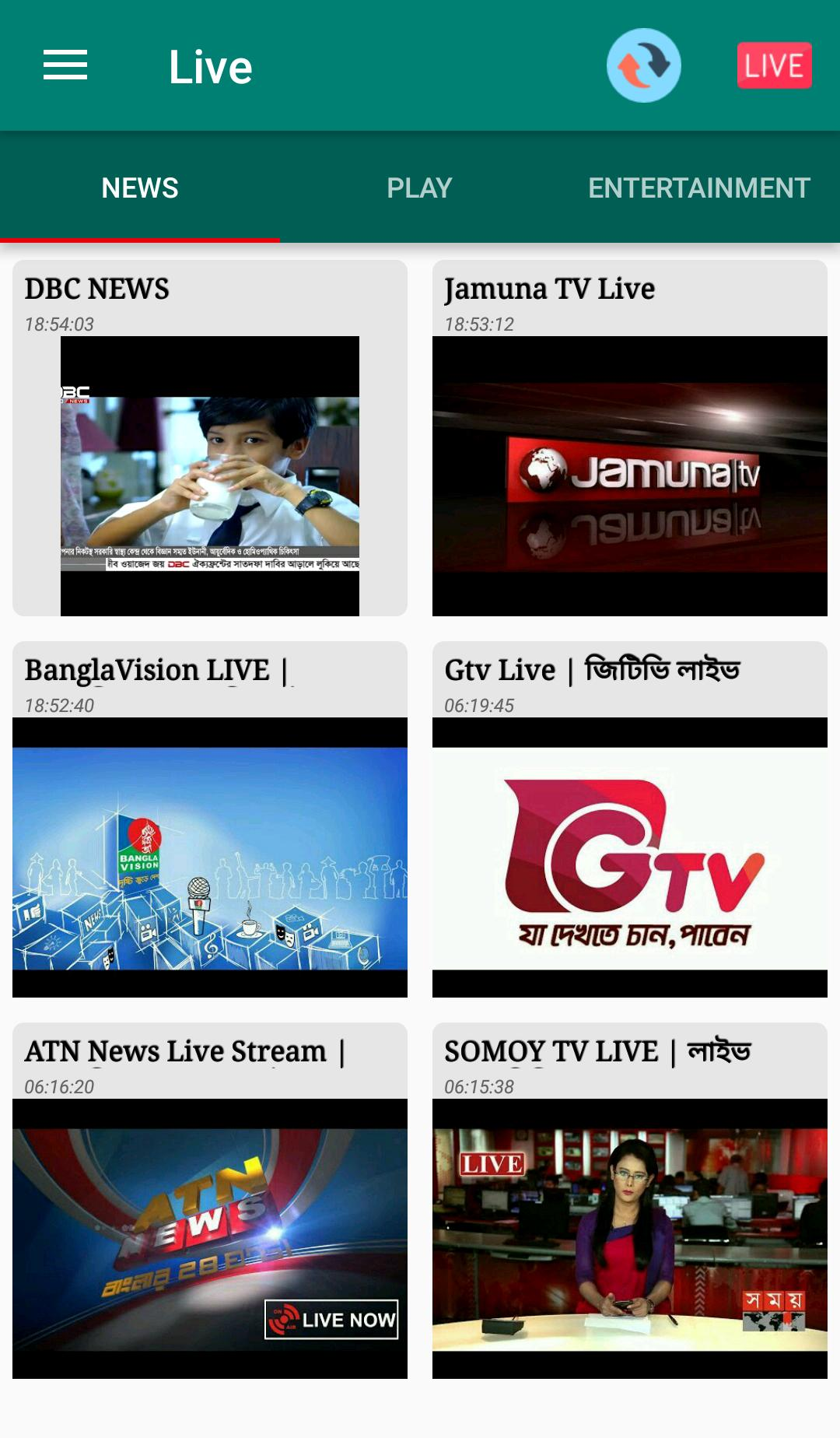 BD Online News for Android - APK Download
