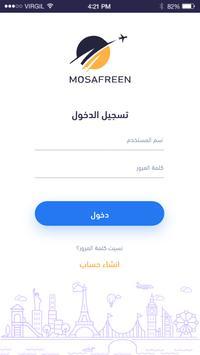 Mosafereen screenshot 4