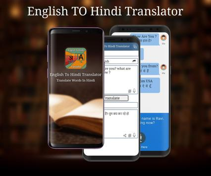 English to Hindi Translator - Hindi Dictionary for Android - APK