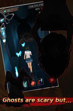 검은 복도 2 screenshot 9
