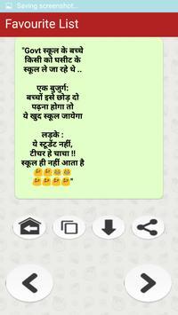 ज्ञानी बाबा का फालतू ज्ञान Funny Hindi Comedy Gyan screenshot 4