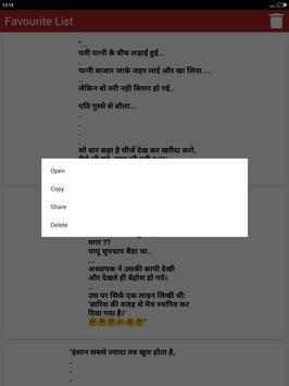 ज्ञानी बाबा का फालतू ज्ञान Funny Hindi Comedy Gyan screenshot 15
