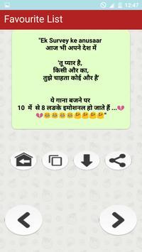 ज्ञानी बाबा का फालतू ज्ञान Funny Hindi Comedy Gyan screenshot 3