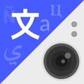 Show Translate: Photo, Picture & Camera Translator v1.0.1 (Pro) (Unlocked) (26 MB)